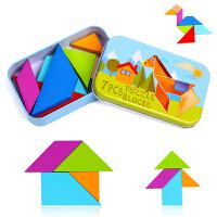儿童现代七巧板智力拼图铁盒儿童早教教学版幼儿积木3-4-6岁玩具 七巧板盒装(教学版)87玩法/87种解法