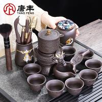 唐丰紫砂自动茶具礼品盒锡制浮雕旋转泡茶壶功夫茶道家用懒人石磨