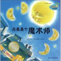 【二手旧书九成新】小海绵科学童话:月亮是个魔术师安���]绘延边教育出版社