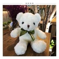 现货毛衣泰迪熊公仔 大号抱抱熊毛绒玩具婚庆抓机布娃娃 玫瑰绒 丝带白