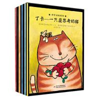 神奇动物剧场(全6册)・小橘灯桥梁书――优秀儿童成长教育图书,每册附赠DIY动物纸偶