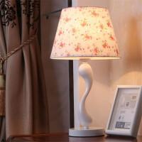 现代简约时尚卧室床头书房台灯 创意时尚天鹅台灯5013 创意天鹅灯体 温馨布艺灯 A款 碎花(送5W暖光LED)
