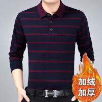 秋冬季中年男士加绒加厚T恤中老年针织衫宽松大码男装爸爸装上衣 优质加绒