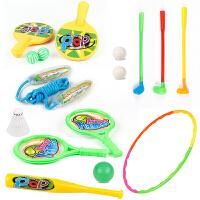 儿童羽毛球拍跳绳乒乓球拍棒球高尔夫球呼啦圈户外体育玩具套装 体育运动套装 6件套