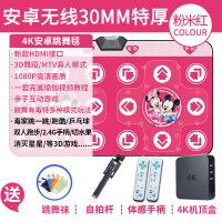 魔性跳舞毯电视专用4K高清双人HDMI电视接口跳舞机家用跑步无线体感游戏