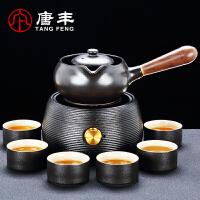 唐丰陶瓷小茶炉实木侧把煮茶壶电热烧茶壶家用简约茶壶多功能陶壶