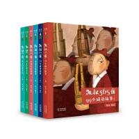 凯叔365夜故事(精美插画,内容丰富,一套书包含成语故事、中国传统故事、西方经典童话。高颜值故事大全,送给孩子的好礼物