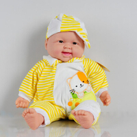 智能仿真娃娃儿童玩具会说话的洋娃娃宝宝玩具娃娃婴儿早教