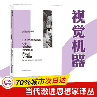 视觉机器 南京大学出版社