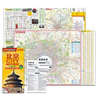 北京CiTY城市地图