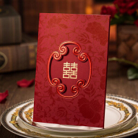 请帖 结婚中式请柬创意婚礼喜帖中国风红色邀请函婚庆用品 30张装 红色(不含信封)