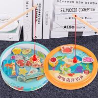 木质双面磁性钓鱼游戏 1-3岁儿童节礼物男孩子女宝宝益智玩具