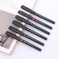 晨光速干直液式中性笔走珠笔0.38mm全针管黑色水性签字笔ARP58101
