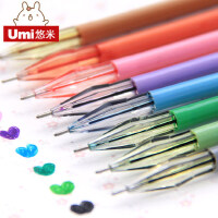 UMI 韩国文具可爱签字笔 碳素笔 钻石笔彩色中性笔 水笔笔芯替芯