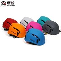 户外头盔速降拓展探洞救援登山攀岩头盔安全帽子探洞装备