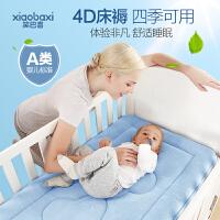 婴儿床垫被褥新生儿纯棉褥子床铺褥垫棉垫婴儿床褥四季通用 黄色 升级款