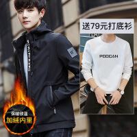 男士外套男春秋装新款夹克男学生韩版潮流冬季加绒厚衣服