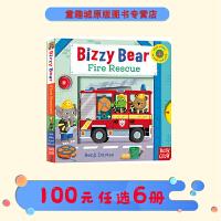 【89选5】小熊很忙系列英文原版绘本 英文原版 Fire Rescue 机关纸板操作拉拉书 Bizzy Bear系列 儿