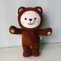 彩虹宝宝毛绒玩具 新品动画彩虹宝宝女孩心宝泰迪熊不掉毛绒公仔玩具儿童礼物