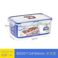 乐扣乐扣普通型塑料保鲜盒长方形饭盒HPL817H 1.4L便当盒储物盒 透明