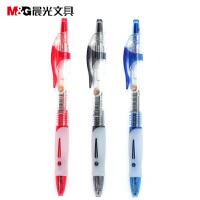 晨光文具 中性笔GP1163黑0.5mm水笔/签字笔/中油笔
