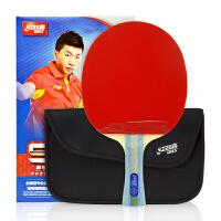 红双喜乒乓球拍 横拍/直拍 五星级 5002/5003/5006/5007