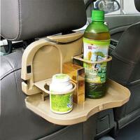 汽车餐盘椅背置物架车用饮料架车载水杯架 汽车饰品
