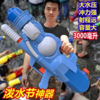 水抢玩具喷水儿童大水枪打水仗玩具戏水呲电动漂流喷水枪男孩 专用!高压强力水枪-蓝白 收藏宝贝*品 标准配置