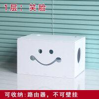 移动收纳三层放机顶盒网络路由器收纳盒放置装饰小号翻盖物架情人节礼物 1层/笑脸