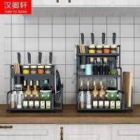厨房置物架台面不锈钢刀架家用多功能调味品瓶调料架收纳用品大全