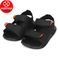 Adidas/阿迪达斯儿童鞋新款休闲运动凉鞋舒适轻便沙滩鞋凉鞋FY8064