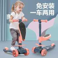 滑板车儿童1-2-6岁8三合一宝宝单脚滑滑车可坐骑滑小孩踏板溜溜车