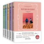 世界经典教育法(全5册套装)