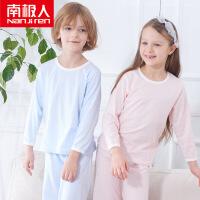 【1件3折】南极人儿童纯棉空调服套装男童女童薄款家居服中大童宝宝睡衣