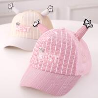 女童凉帽宝宝可爱遮阳帽儿童鸭舌帽夏季薄款男童网眼棒球帽子