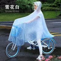 单车雨衣 自行车雨衣单人男女时尚电动电瓶车雨批单车骑行防水雨披B