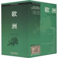 世界分国地图 欧洲(24册) 中国地图出版社