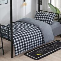 床单三件套床上被芯寝室全棉冬被单人被褥四六件套装学生宿舍被子定制