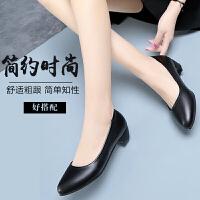 工作鞋女黑色单鞋女式大码通勤低跟鞋粗跟圆头浅口女皮鞋白领工鞋