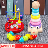 益智力形状积木婴儿童玩具0-1-2-3岁男孩女孩一周岁宝宝启蒙早教