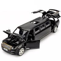 儿童玩具车仿真汽车模型合金回力车男孩玩具小车模玩宝宝金属玩具 7开加长揽胜 黑色 掌柜