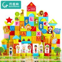 婴儿童积木制玩具1益智力2开发3岁男孩子4女孩5宝宝男童启蒙6拼装