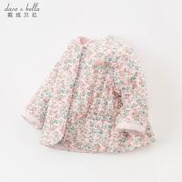 【春上新5折价:139】戴维贝拉女童棉服2021春装新款儿童棉衣外套宝宝棉袄小童洋气上衣