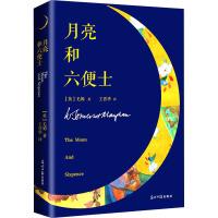 月亮和六便士 毛姆 著 英文版原版中文译本 月亮与六便士毛姆著 世界名著外国文学小说书籍畅销书排行榜