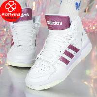 Adidas/阿迪达斯女鞋新款高帮运动鞋小白鞋舒适透气防滑耐磨休闲鞋板鞋潮FW3480