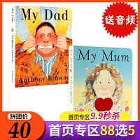 进口英文原版绘本 My Dad My Mum 纸板书我爸爸我妈妈2册合集Anthony Browne安东尼布朗3-6岁