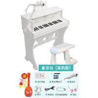 儿童电子琴钢琴初学者3-6-12周岁玩具多功能男女孩礼物入门 原装耳机 象牙白 送佩奇吉他