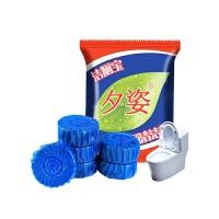 厕所卫生间洗马桶水箱清洁球冲水清洁剂洁厕灵实惠装除味神器蓝色