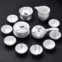 【品质推荐】喝茶套装整套功夫茶具套装家用红茶简约普洱茶现代办公室茶杯喝茶茶艺陶瓷杯