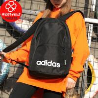 Adidas/阿迪达斯男包女包新款双肩包大容量学生书包运动背包GE5566